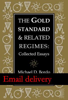 Золотой стандарт и соответствующих режимов: Собранные
