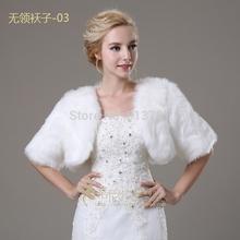 nuovo arrivo 2014 mezza manica faux fur abito da sposa rivestimento nuziale del bolero accessori scialle caldo inverno del capo involucri nuziali(China (Mainland))