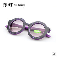Min Order $6 (Mix Order) Children sunglasses, laser engraving children glasses, fashion and personality
