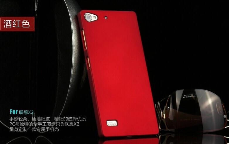 New Arrival Hard Plastic Phone Case For Lenovo VIBE X2 Case fresh style(China (Mainland))