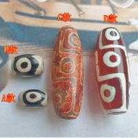 "Tibet Tibetan Dzi bead Natural Agate beads Jewelry Making 10pc/lot (Tib. pronounced ""zee""; alternative spelling: gzi)"
