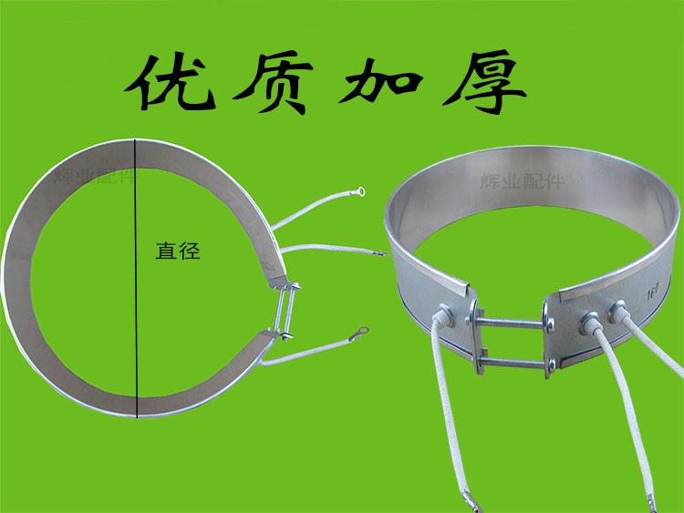 Isenção postageQuality garrafa térmica elétrica aquecimento chaleira de aquecimento da bobina bobina made of tropical elétrica lap acessórios chaleira(China (Mainland))