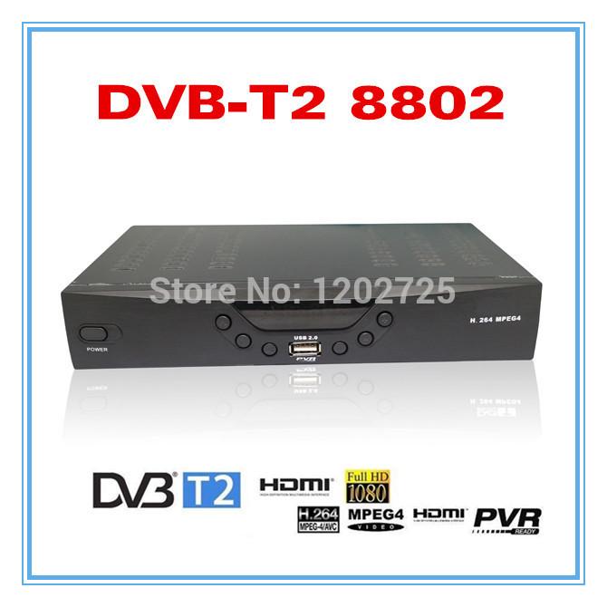 2014 European standard High Definition DVB-T2 8802 Digital Terrestrial Receiver,DVB T2 Tuner, Decoder(China (Mainland))