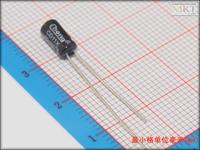 100Pcs 4mm*7mm 10uF 25V Through Hole Alumilum Electrolytic Capacitor