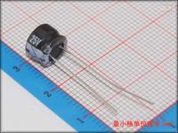100Pcs 8mm*5mm 100uF 25V Through Hole Alumilum Electrolytic Capacitor