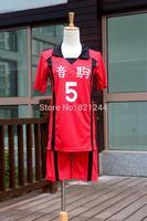 Haikyuu!! Nekoma High School Uniform Jersey No.5 Kenma Kozume Cosplay costume
