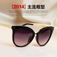 W18 2014 new star models big sunglasses influx of men and women retro sunglasses big black round frame glasses Korea