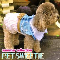 Denim lace skirt princess skirt pet clothes dog clothes Bichon puppy teacup chihuahua dog clothes