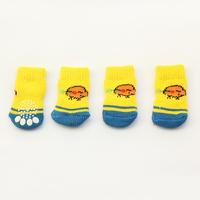 Armi store 81018 Chicks Pattern Latex Skid-Proof Fashion Pet Socks For Dog Accessories S, M Size