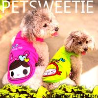 Polly doll clothes Autumn Teddy pet Bichon Pug dog clothes pet clothes, summer clothes