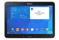 2014 new original samsung galaxy tab 4 10.1 SM-T530 Android 4.4 Quad add Quad computer 1280x800 1.5GB RAM 16GB ROM  WIFI tablet