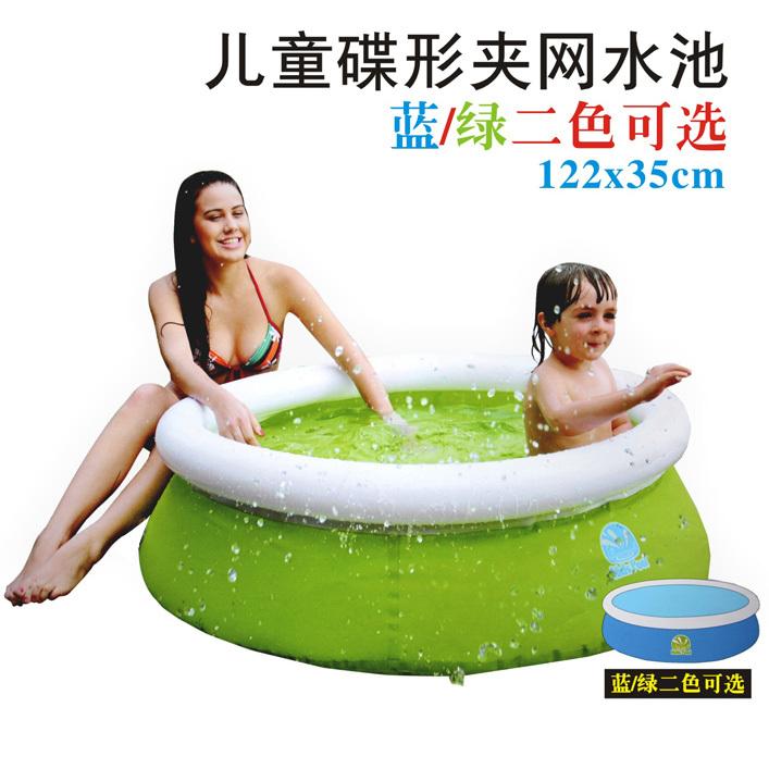 Isenção postageJILONG2014QP017230 circular piscina inflável brinquedos de natação crianças adulto crianças borboleta piscina(China (Mainland))