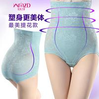 Ultra- thin models postpartum abdomen waist pants body shaping pants pants waist abdomen hips underwear Slimming