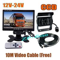 """12V-24V 18 LED 4Pin CCD Car Reversing Camera with 10m cable + 7"""" LCD Monitor Car Rear View Kit Free Shipping"""