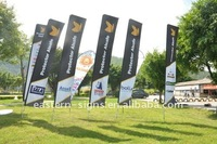 4M Rectangular Flying Banner with double sided printing
