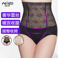 Lynx explosion models Body shaping underwear waist hip postpartum female abdomen panty wholesale perfect pedicle