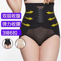 Perfect pedicle postpartum stomach fat burning abdomen closed waist hip underwear slimming pants shaping pants corset pants Ms.