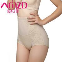 Perfect Body pedicle waist postpartum abdomen abdomen waist hip shaping pants pants panty models 7707 tingmei