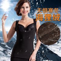Ms. Di perfect warm thermal underwear sexy underwear vest solid thick Qiuyi fashion Slim 942 #
