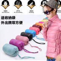Free shipping specials warm winter slim down jacket women short paragraph jacket parkas collar Slim ultra light down