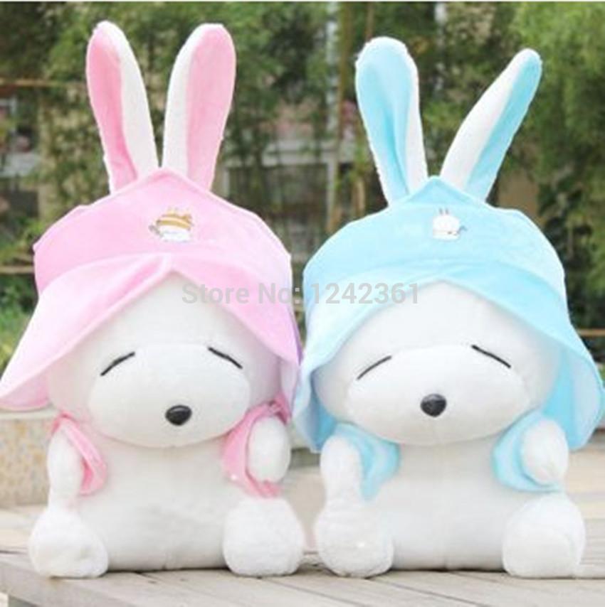 13.5INCH Plush Stuffed Rabbits Mashimaro Toy Doll 2 COlORS For Choice Birthday GIFT CHRISTMAS GIFT(China (Mainland))