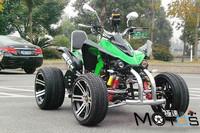 250CC ATV four 14-inch Aluminum Wheel Four Wheel  Buggy Double Aluminum Four Motocross Russia free shipping