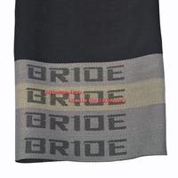 BRIDE Fabric For Bride Graduation Seat Cloth Seat 160X75cm Black Color Bride Cloth