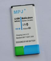 MPJ 2500mAh High Capacity Extended Battery for Nokia Lumia 820 BP-5T