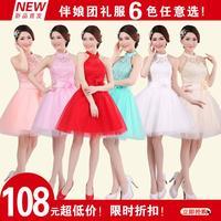 HOT women wedding dress 6 color 2014 new fashion special sister group women bridesmaid dress short  women party dress S-XXL