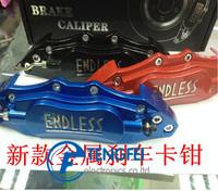 Free Shipping!! ENDLESS Brake Caliper Cover (24cm), Aluminium Material