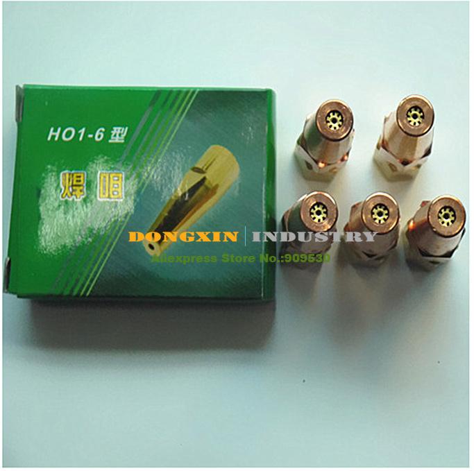 Propane Torch Nozzle 5pcs/lot Propane Nozzle For