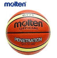 NEW Molten Basketball BGW71 High Quality PU Materia Basketball ball,free shipping
