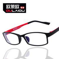 asses wholesale glasses for myopia in high tungsten titanium imitation plastic myopia of 100 degrees to 400 degrees 1303