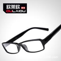 08 propionate myopia glasses frame special glasses glasses store memory eyeglass frame fashion for men and women section