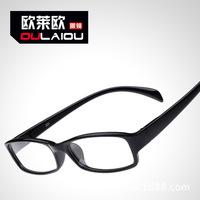 Oulaiou A854 myopia glasses frame transparent printing plate mirror glasses glasses frame memory propionate special