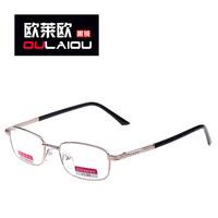 presbyopic glasses new fashion full metal frame glasses optical men and women referred to in frame reading glasses group