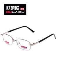 025 presbyopic glasses manufacturers wholesale fashion brand metal box plates presbyopic glasses clear optical glasses