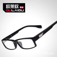 iou A815 propionate memory frame glasses glasses shop with myopia glasses glasses wholesale manufacturers of super light