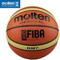 High Quality Molten Basketball Balls BGM7 High Quality FIBA Ball Basketball,free shipping