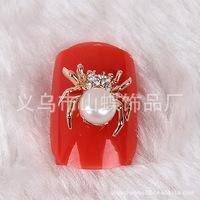 NEW Free Shipping Wholesale/ Nails Supplier, 50pcs Olivet Rhinestone Bronze Alloy DIY UV Gel Polish Gems Nail Art, Manicure Tool