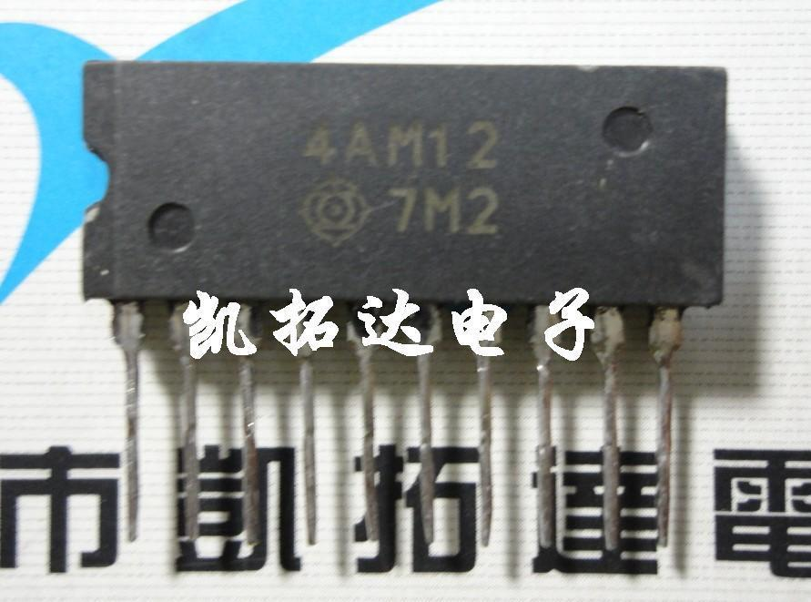 [ Electronic Crown stores ] 4AM11 imported disassemble(China (Mainland))
