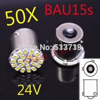 Free shipping 50X 24v BAU15S 1156 22SMD 1206 Tail Turn Signal 12V LED Car Light Lamp Bulb parking car source External Lights