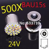 Free shipping 500X BAU15S 1206 22SMD 1156 24v Tail Turn Signal 12V LED Car Light Lamp Bulb parking car source External Lights
