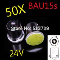 Free shipping 50X 24V 1156 BAU15S 1COB Tail Turn Signal 12V LED Car Light Lamp Bulb parking car source External Lights