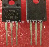 10PCS DG502LW DG502 TO-220 transistor in stock