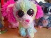 ty beanie boos big eyes stuff doll toy 6 inches dog lovesy