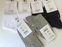 freeshipping quality brand men socks for full seasons,very comfortable wearing no Pilling cotton socks thicken socks