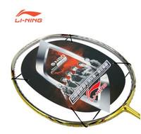 Racket Hot Sale G4 Moderate Pu grip Badminton rackets 2014 Top Model N80 Lining Badminton Racket with string strung & cover bag