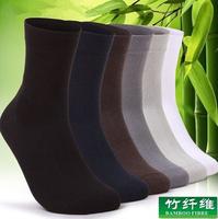 2014 HOT 3 Season Pure Color Bamboo Fiber Men Socks for Summer Socks & Color Random (Free Size)