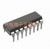 Free shipping . FSA2719M . Electronic Components , CDIP-16 pin . 0.35 A, 75 V, 8 ELEMENT, SILICON, SIGNAL DIODE(China (Mainland))